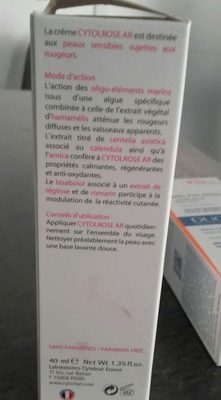 Crème apaisante anti rougeur - Ingredients - fr
