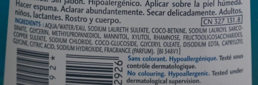 Bioderma - Atoderm Gel douche - Ingrédients