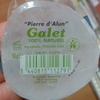 """Pierre d'alun"" Galet 100% naturel - Product"