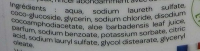 Douche soin Apaisant - Ingredients