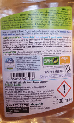 Dishwashing Detergent sensitive hands - Ingrédients - fr