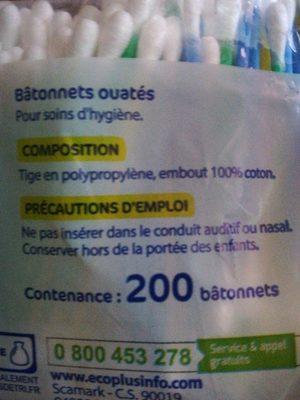 Bâtonnets ouates - Ingredients - fr