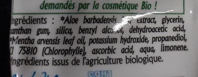 Dentifrice à L'Aloe Vera Bio - 75 ML - PurAloé - Ingredients - fr