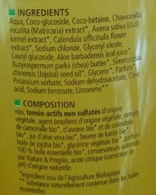 Shampooing Cheveux secs Karité - Jojoba - Aloe - Ingrédients
