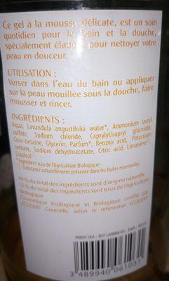 Gravier Bio Gel Moussant Aux Agrumes - Ingrédients