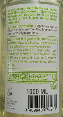 Shampooing gel douche Aloe vera - Product - en