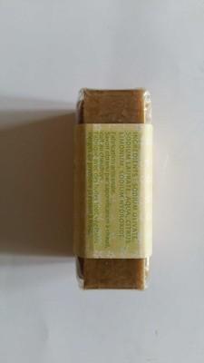 Savon d'Alep à l'huile d'olive et de laurier parfum citron - 2