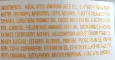 Ayana crème nuit parfum fleur de cerisier - Ingredients