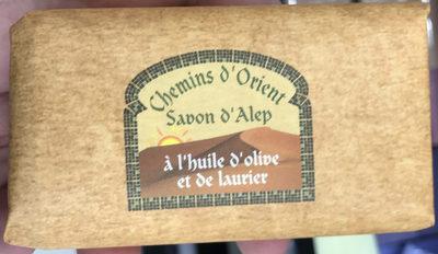 Savon d'Alep à l'huile d'olive et de laurier - Produit