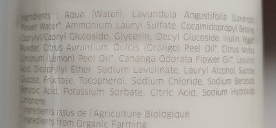 Shampooing Brillance Intense aux huiles essentielles bio - Ingrédients - fr