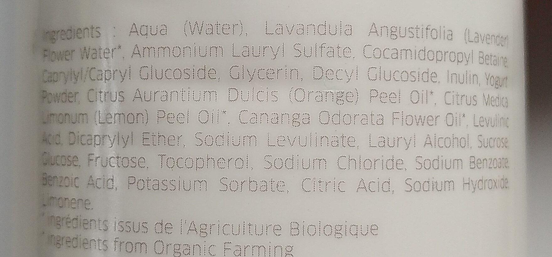 Shampooing Brillance Intense aux huiles essentielles bio - Ingredients - fr