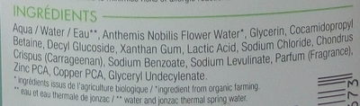 Gel nettoyant purifiant - Ingredients - fr