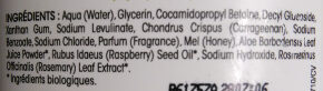 Gel douche corps et cheveux - Ingredients - fr