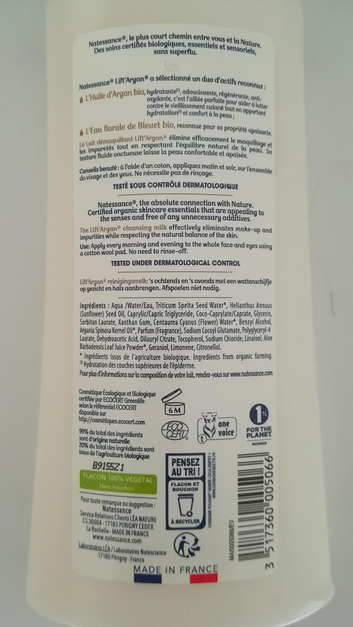 Natessance Lait démaquillant Lift'Argan Argan bio et Bleuet bio - Ingredients - fr