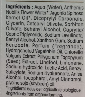 Contour Yeux Et Lèvres Anti-âge Précieux Argan - Ingredients