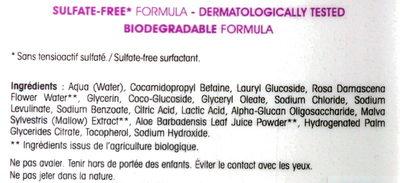 Gel Douche Hypoallergénique à la fleur de Mauve - Léa Nature - So'Bio étic - 650 ml - Ingredients - fr