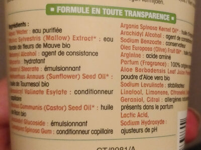 Après-Shampoing Cheveux Brillants - Ingredients - fr