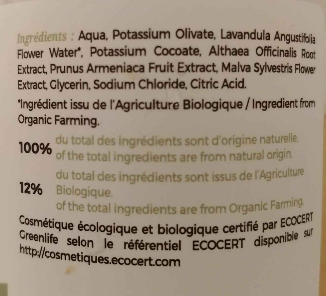 Savon Liquide Neutre - Ingrédients - fr