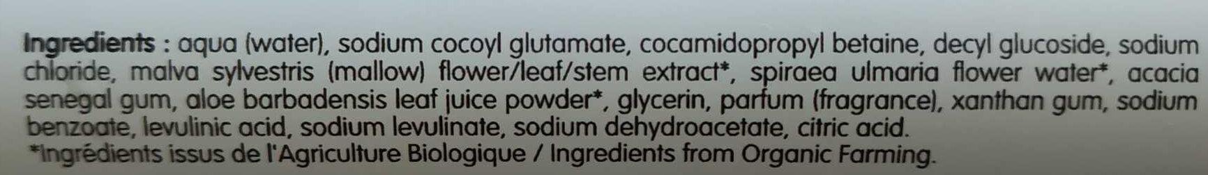 Gel Douche - Haute tolérance - Mauve bio - Ingredients - fr