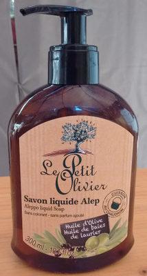 Savon lique d'Alep - Produit