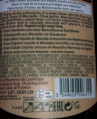 Pur savon liquide surgras de Marseille beurre de karité - Ingredients - fr