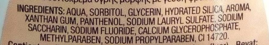 Fraise 2 in 1 - Ingredients - fr