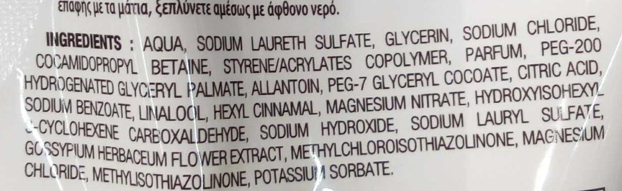 Crème lavante protectrice à l'extrait de coton toutes mains - Ingredients