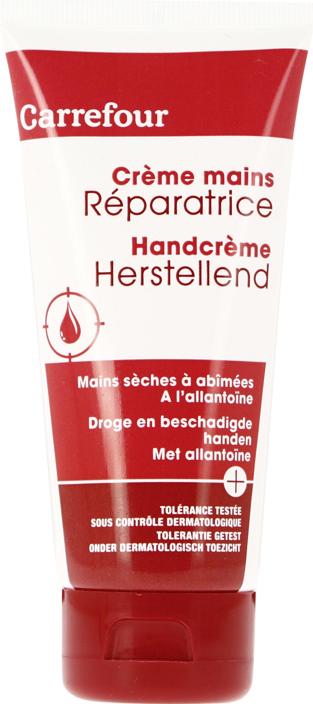 Creme mains réparatrice - Produit - fr