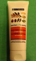 Crème mains réparatrice à l'huile d'argan - Product