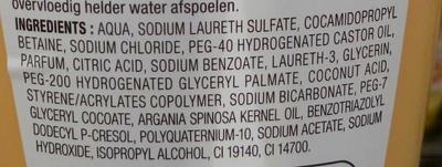 Shampooing onctueux à l'huile d'argan - Ingredients