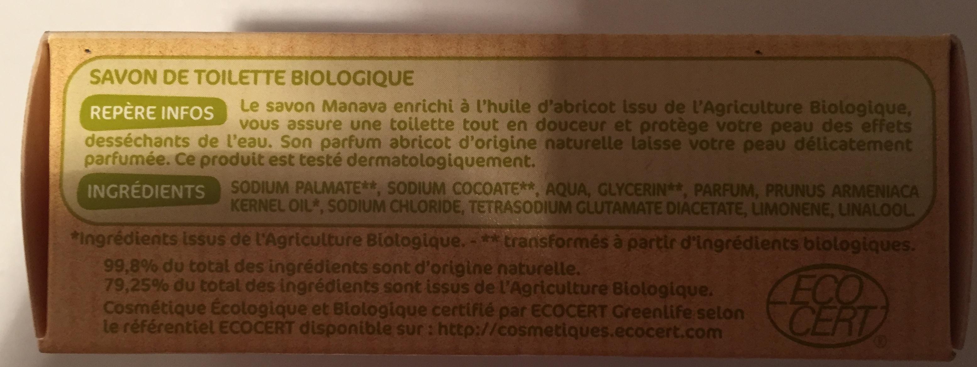 Savon végétal doux Abricot bio - Ingredients