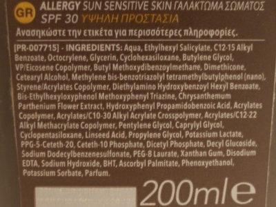 Piz Buin allergy sun sensitive skin lotion - Ingredients - nb