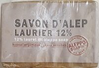 Savon d'Alep Laurier 12% - Product - fr