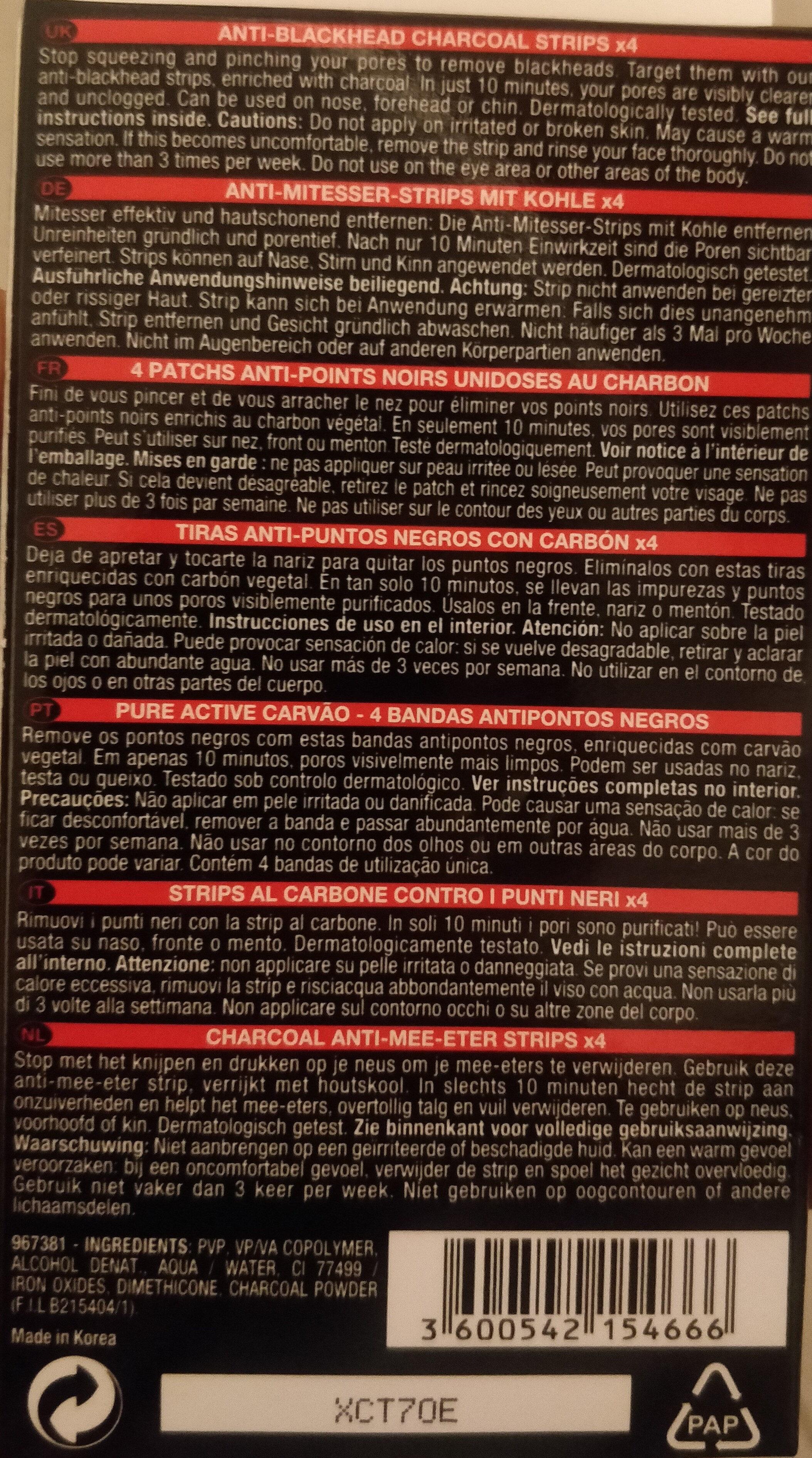 Pure Active Hautklar Carbone - Product - en