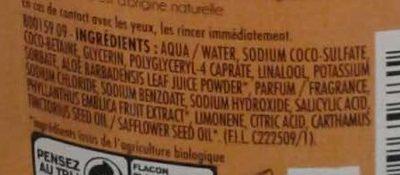 Rituel d'Ayurveda douche délassante - Ingredients