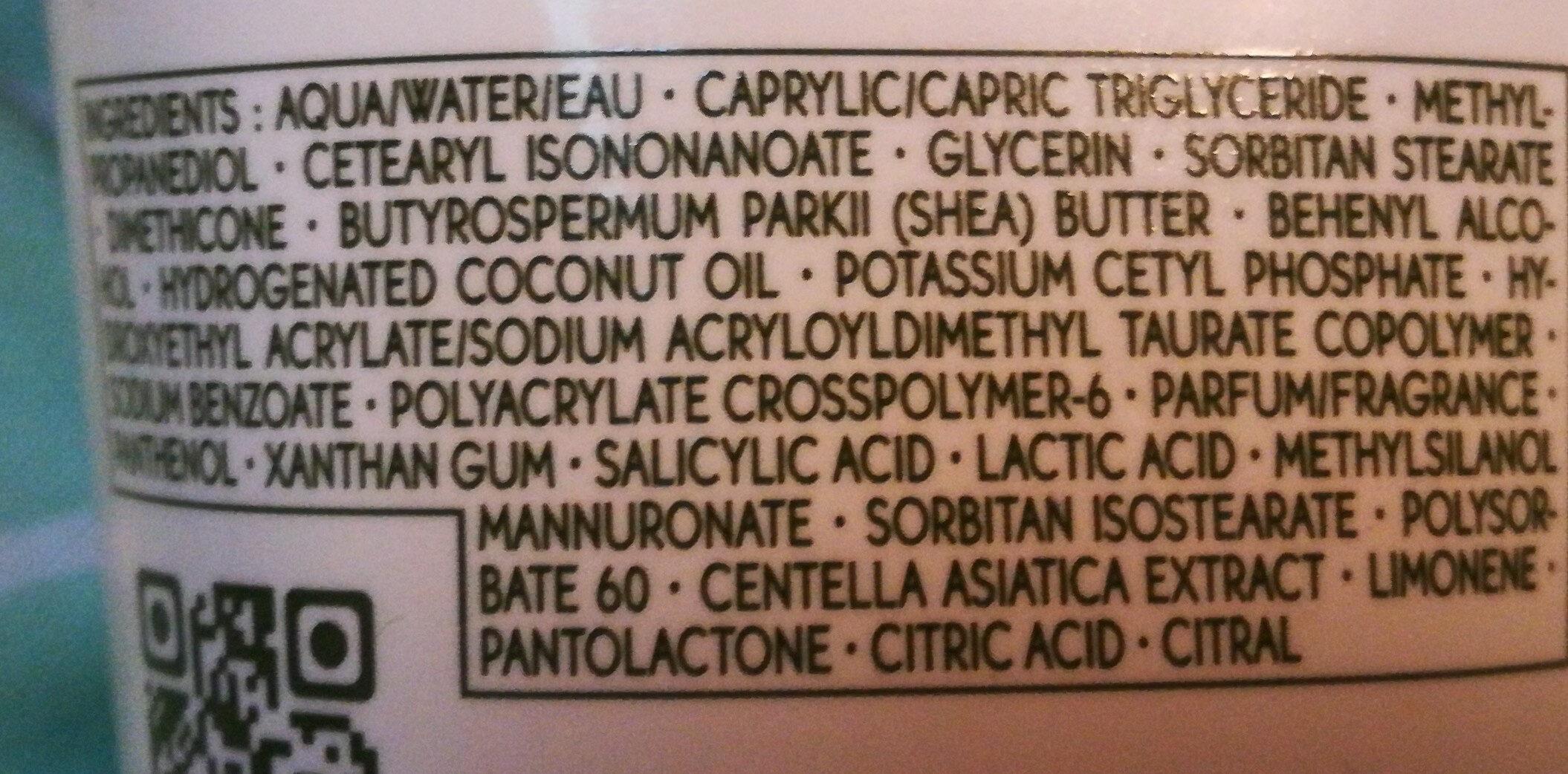Lait hydratant fermeté 2 en 1 - Ingrédients - fr