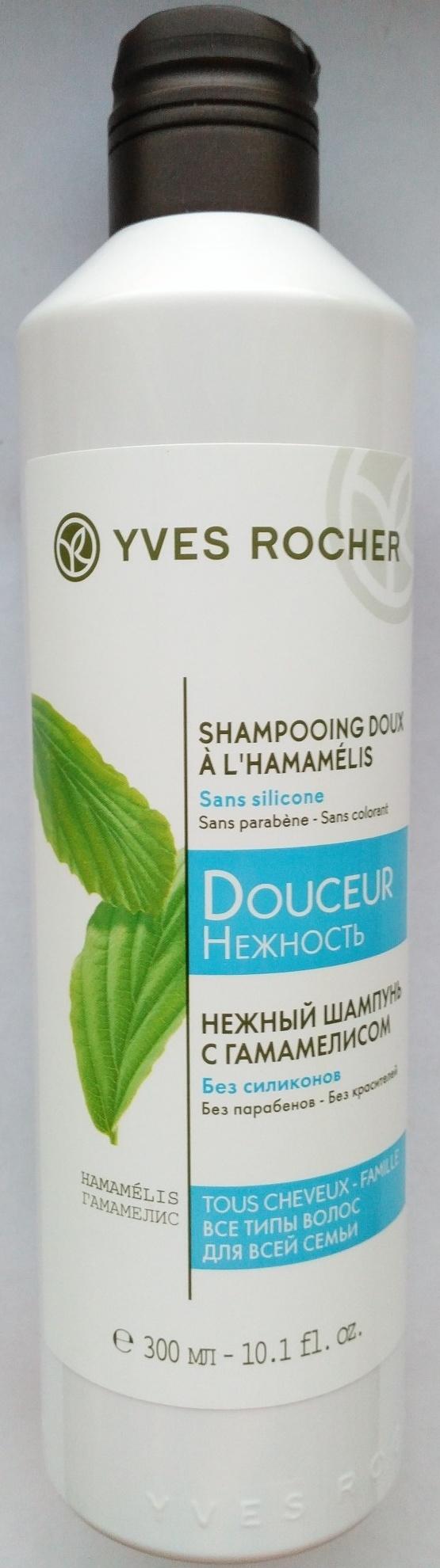 Нежный шампунь с гамамелисом - Product