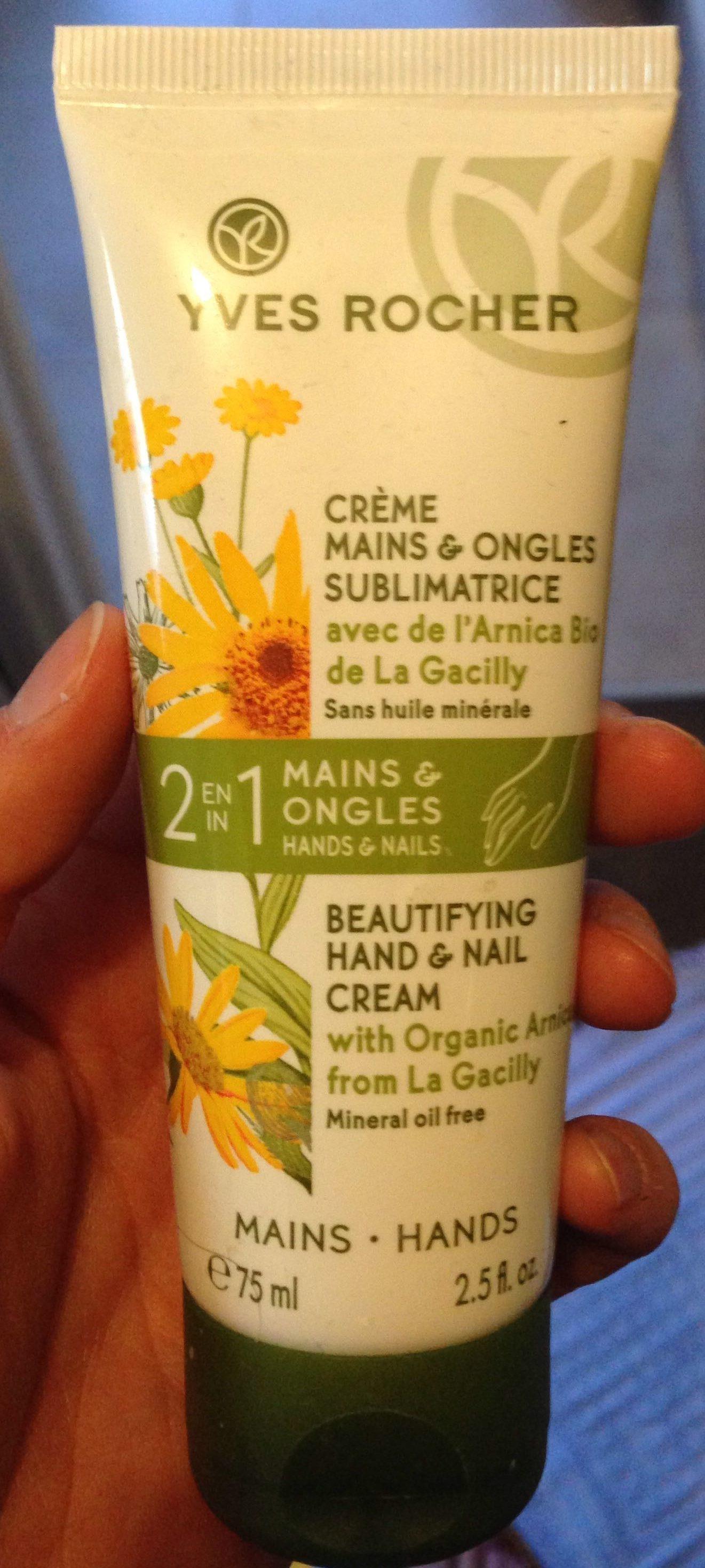 Crème mains et ongles sublimatrice - Product - fr