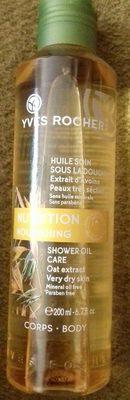Huile soin sous la douche - Product