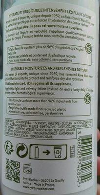 Lait réhydratant pulpe d'Aloe vera peaux sèches - Ingrédients - fr