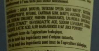 Le gel nettoyant visage - Ingredients