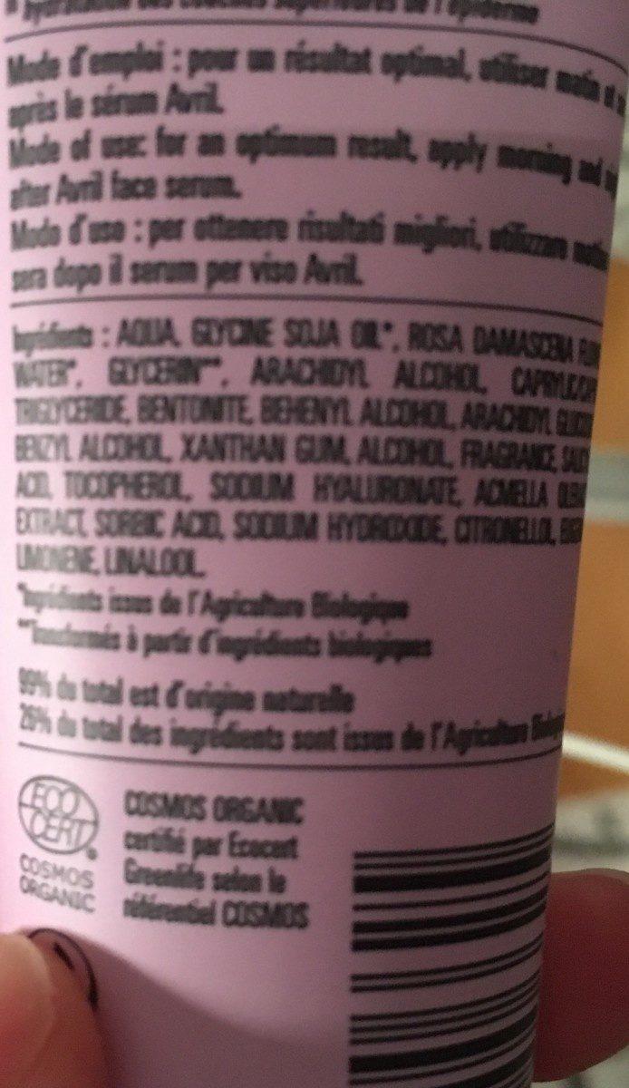 Crème Premières Rides - Avril - Ingredients - fr