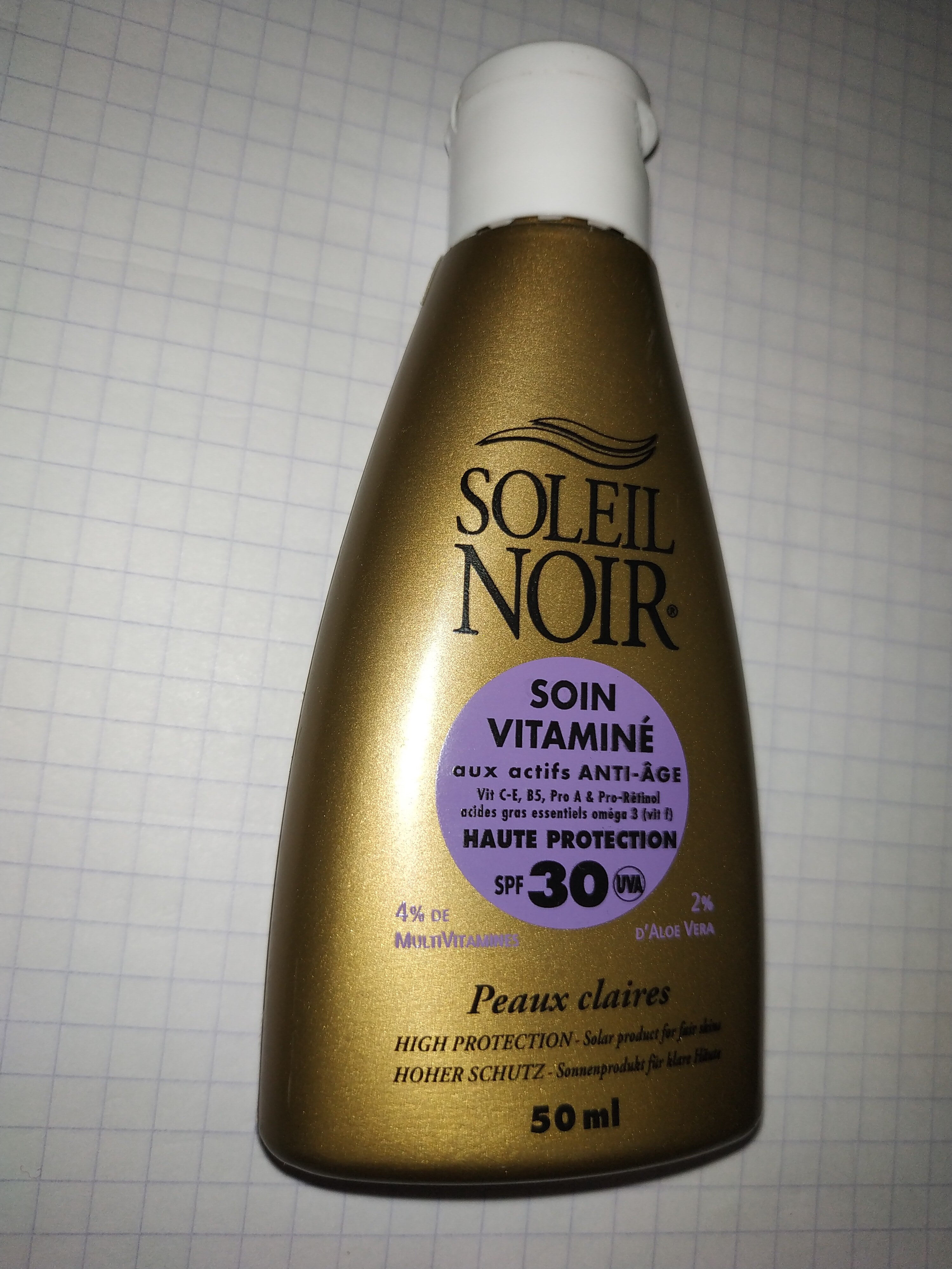 Soin vitaminé - Product - fr
