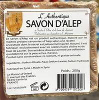 L'Authentique Savon d'Alep - Product - fr