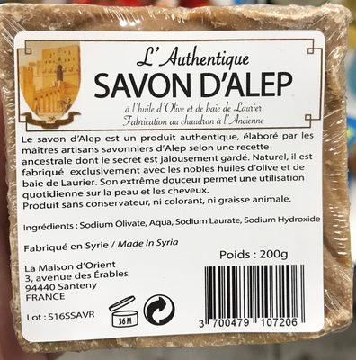 L'Authentique Savon d'Alep - Product