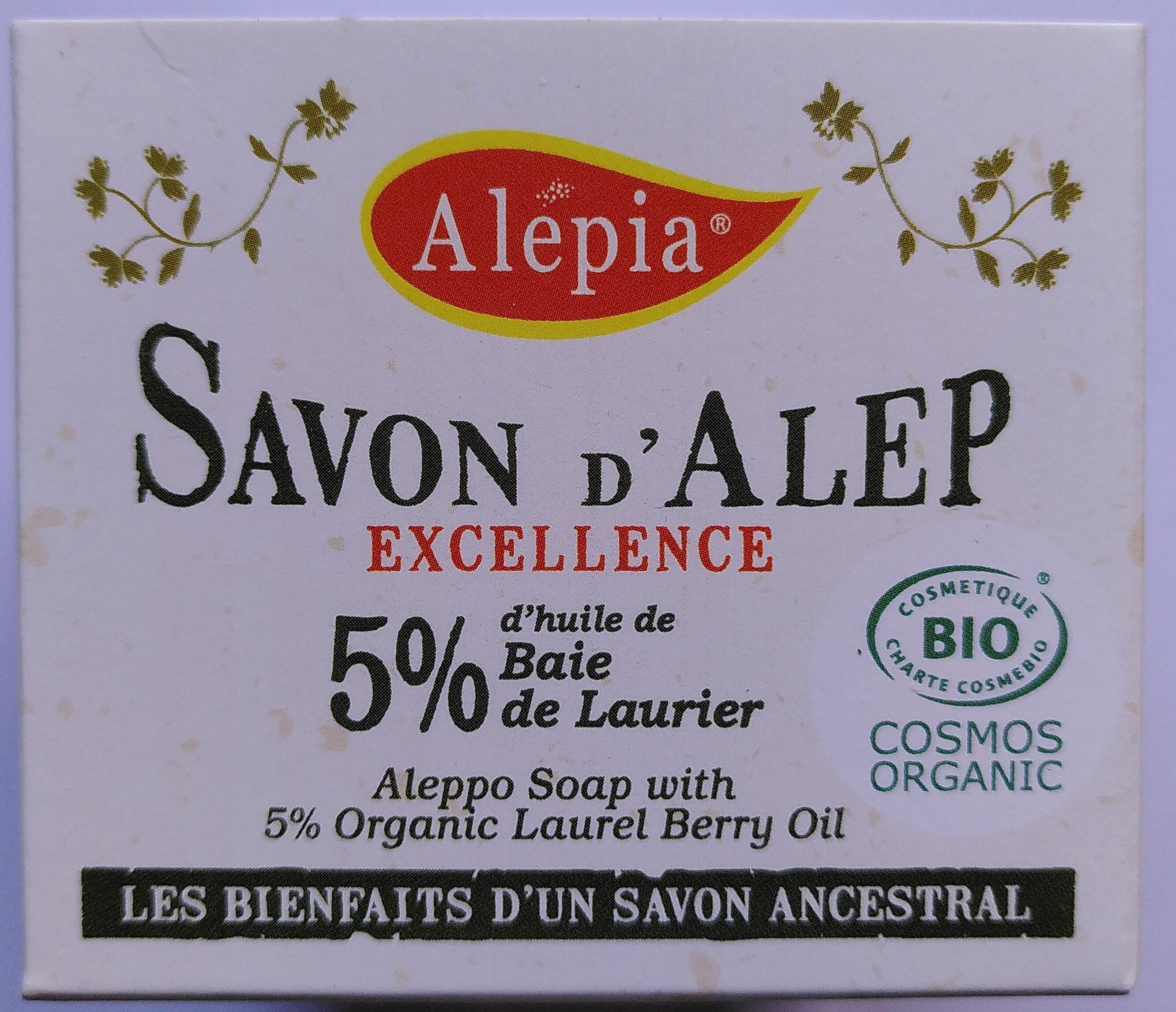 Savon d'Alep Excellence - Produit - fr