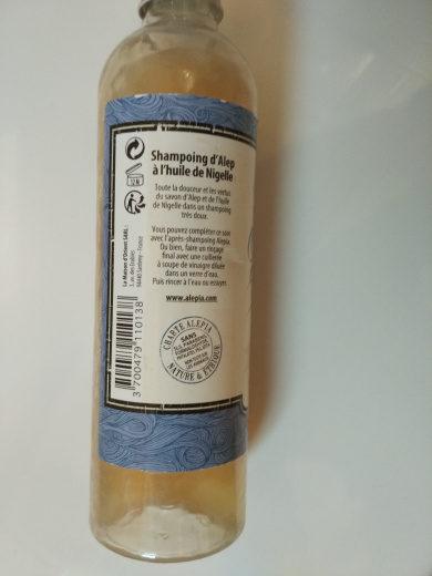 Shampooing d'Alep Original à l'huile de Nigelle - Product - en