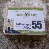Savon d'Alep Saryane avec 55% d'huile de baie de laurier - Produit