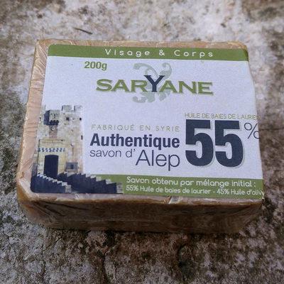 Savon d'Alep Saryane avec 55% d'huile de baie de laurier - Product - fr