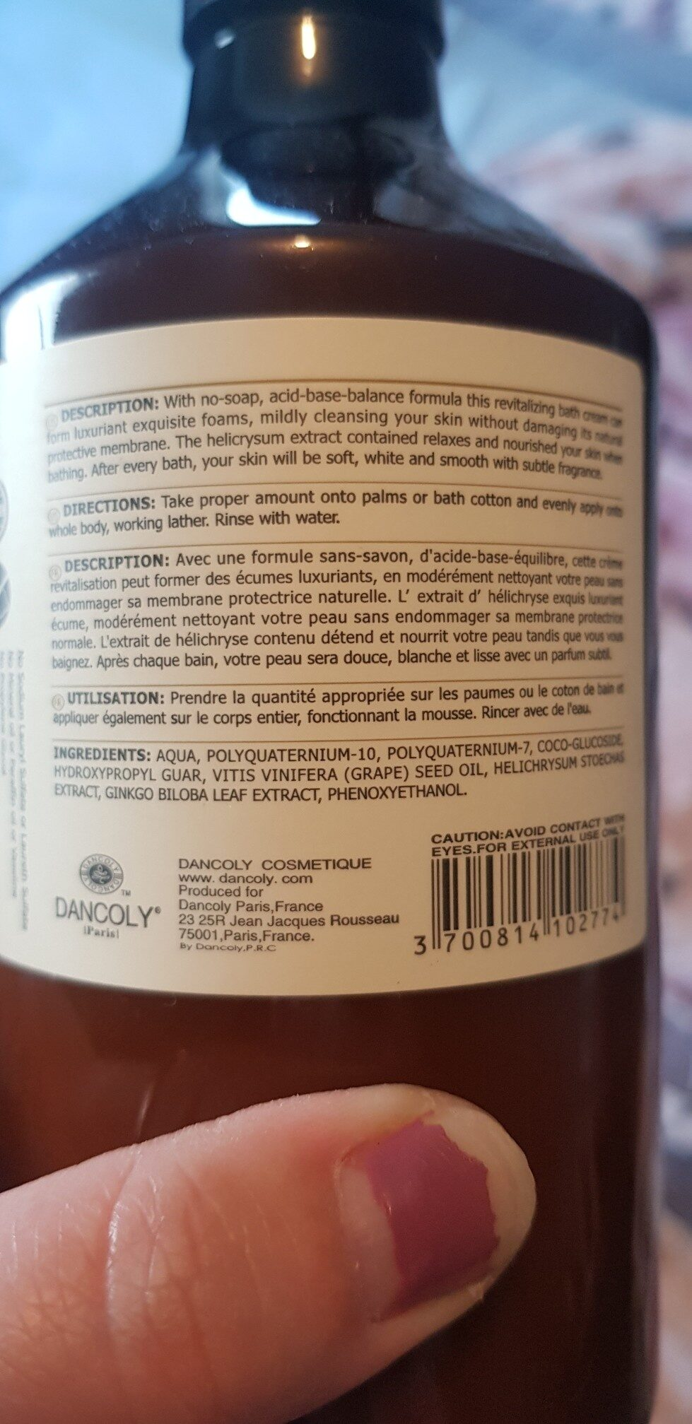 bath cream - Ingredients - en